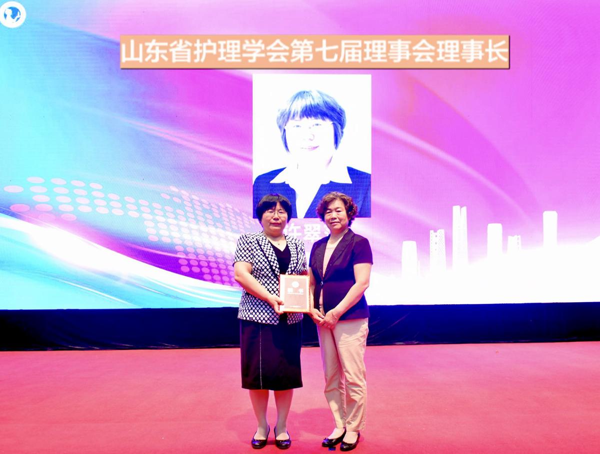 许翠萍副院长当选山东省护理学会第七届理事会理事长