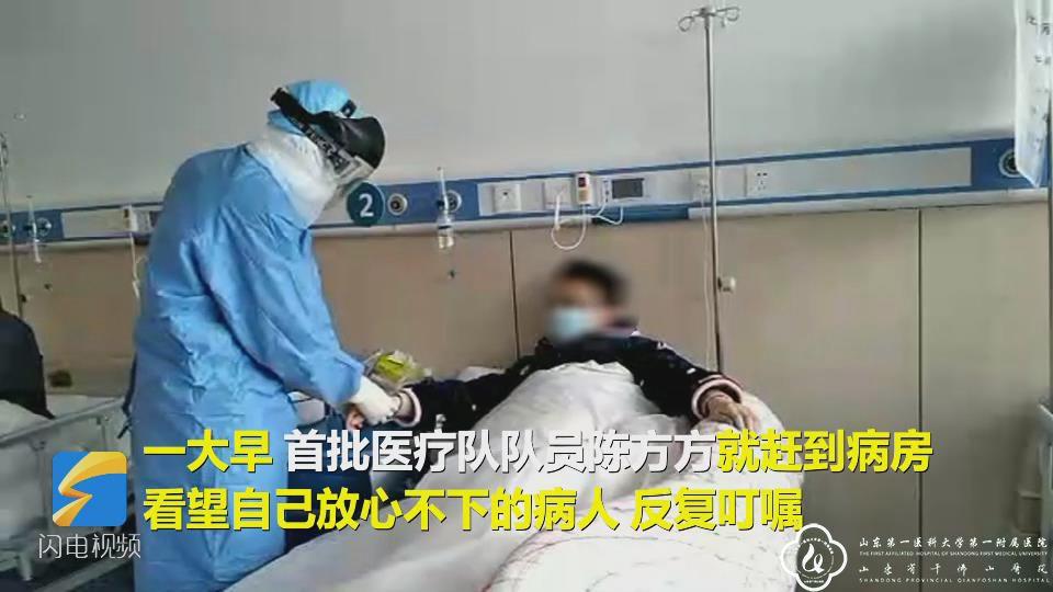 防控疫情,内科党员在行动——内科党总支抗击新冠肺炎疫情纪实