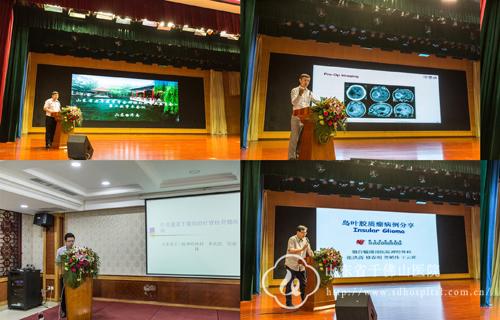 省老年医学学会神经外科专业委员会第二次学术会议顺利召开