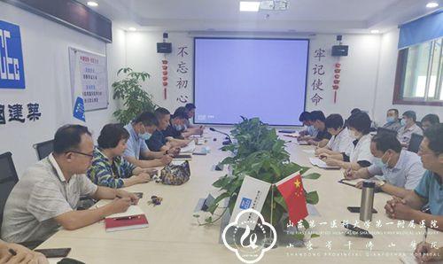 纪检监察办公室组织总务处廉政谈话教育座谈会
