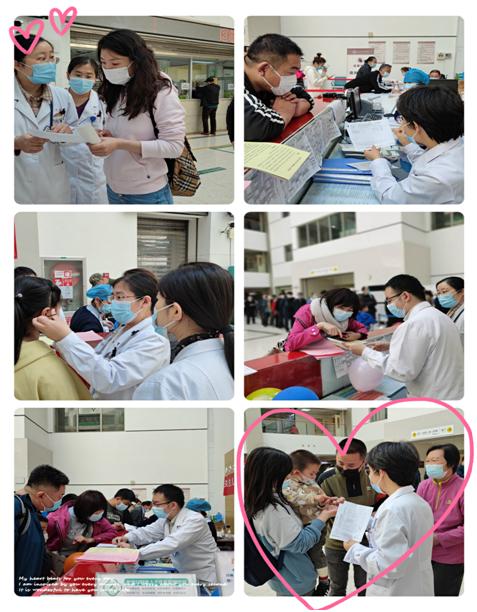 小儿血液科组织儿童贫血防治义诊活动