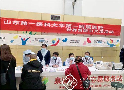 肾内科组织世界肾脏日义诊咨询活动