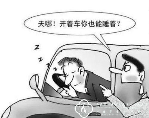 医院临床睡眠中心诊疗罕见病发作性睡病近百例