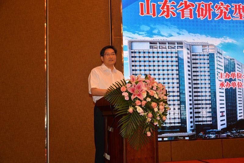 山东省研究型医院协会检验医学分会成立,马万山当选首届主任委员