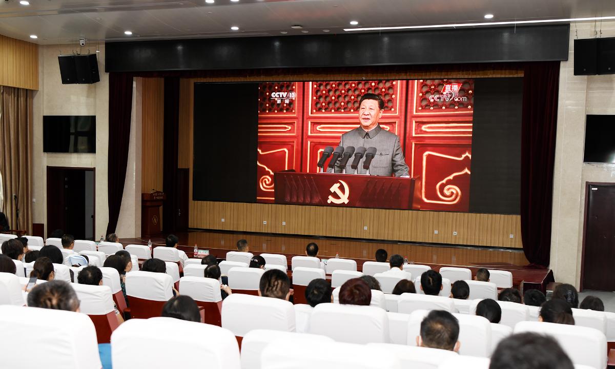 院党委组织党员干部集体收看庆祝中国共产党成立100周年大会