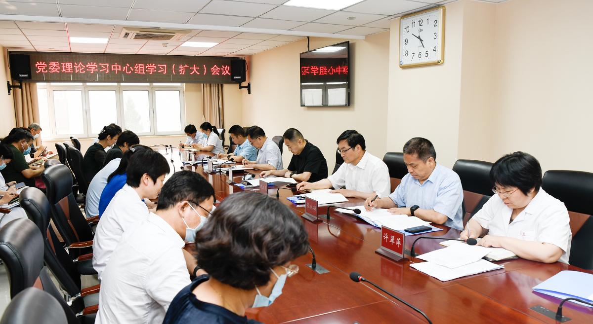 医院党委专题学习习近平总书记在庆祝中国共产党成立100周年大会上的重要讲话