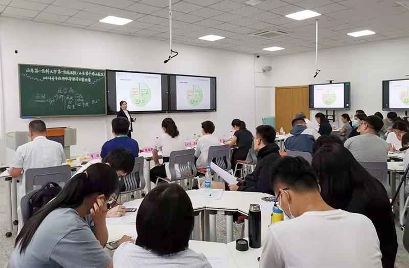 教育处组织医院第一届青年教师教学能手大赛