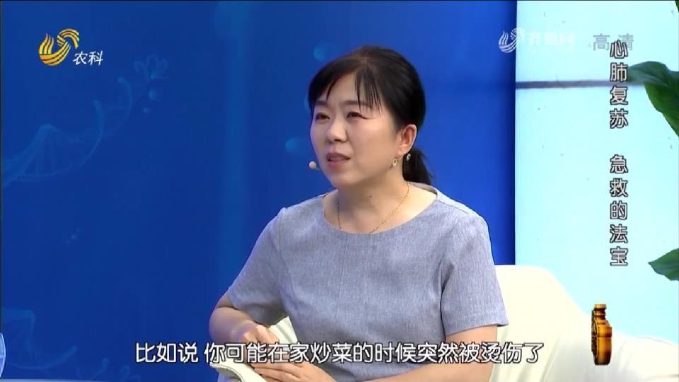 《名医话健康》:名医孟丽红——心肺复苏 急救的法宝