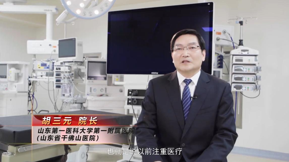 院长访谈:加速医院转型升级 探索高素质复合型人才
