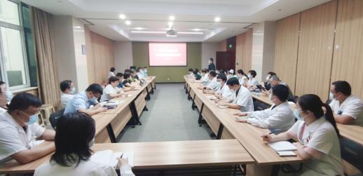 医院门诊质量管理委员会召开半年工作会议