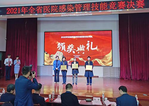 我院荣获山东省医院感染管理技能竞赛团体第二名