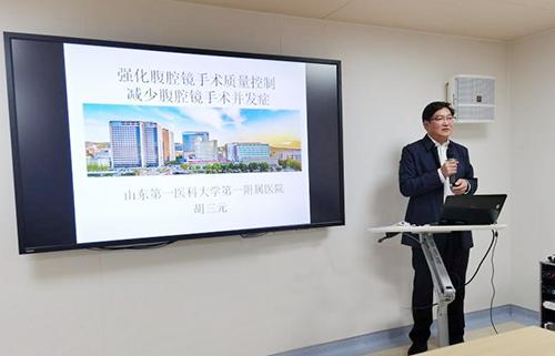 普外中心第四期腹腔镜诊疗技术培训班学员结业
